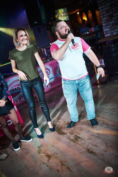 Вечеринка «Ретро FM», 14 сентября 2019 - Ресторан «Максимилианс» Новосибирск - 15