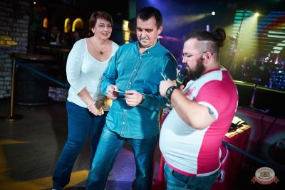 Вечеринка «Ретро FM», 14 сентября 2019 - Ресторан «Максимилианс» Новосибирск - 16