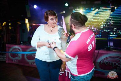 Вечеринка «Ретро FM», 14 сентября 2019 - Ресторан «Максимилианс» Новосибирск - 17