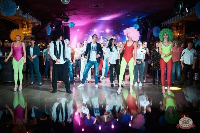 Вечеринка «Ретро FM», 14 сентября 2019 - Ресторан «Максимилианс» Новосибирск - 18