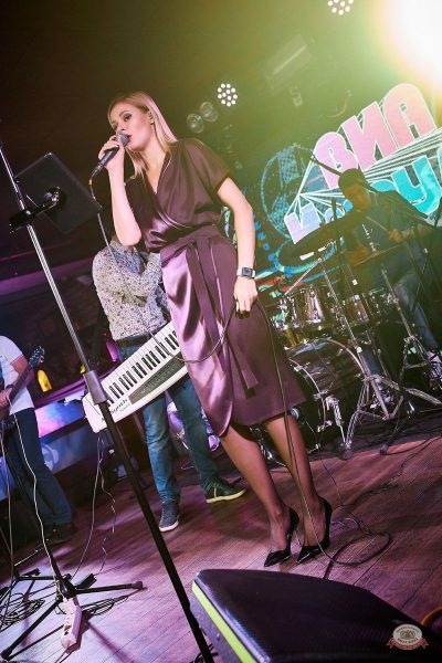 Вечеринка «Ретро FM», 14 сентября 2019 - Ресторан «Максимилианс» Новосибирск - 20