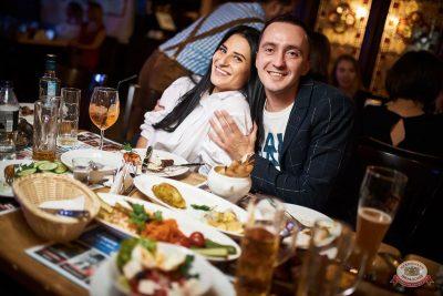 Вечеринка «Ретро FM», 14 сентября 2019 - Ресторан «Максимилианс» Новосибирск - 21