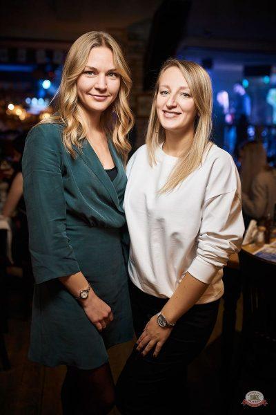 Вечеринка «Ретро FM», 14 сентября 2019 - Ресторан «Максимилианс» Новосибирск - 27