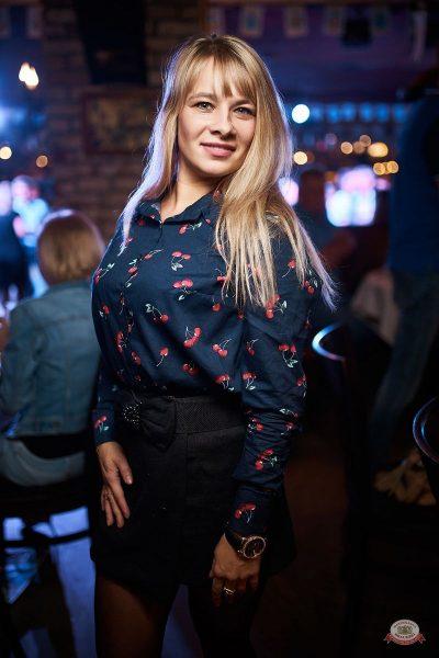 Вечеринка «Ретро FM», 14 сентября 2019 - Ресторан «Максимилианс» Новосибирск - 32