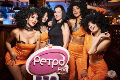 Вечеринка «Ретро FM», 14 сентября 2019 - Ресторан «Максимилианс» Новосибирск - 33