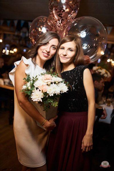Вечеринка «Ретро FM», 14 сентября 2019 - Ресторан «Максимилианс» Новосибирск - 37