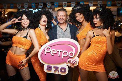 Вечеринка «Ретро FM», 14 сентября 2019 - Ресторан «Максимилианс» Новосибирск - 38