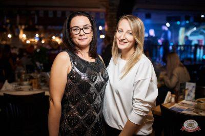 Вечеринка «Ретро FM», 14 сентября 2019 - Ресторан «Максимилианс» Новосибирск - 40