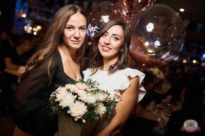Вечеринка «Ретро FM», 14 сентября 2019 - Ресторан «Максимилианс» Новосибирск - 44