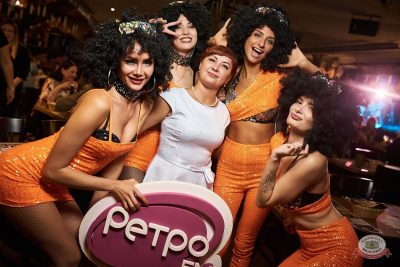 Вечеринка «Ретро FM», 14 сентября 2019 - Ресторан «Максимилианс» Новосибирск - 45