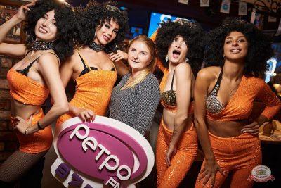 Вечеринка «Ретро FM», 14 сентября 2019 - Ресторан «Максимилианс» Новосибирск - 46