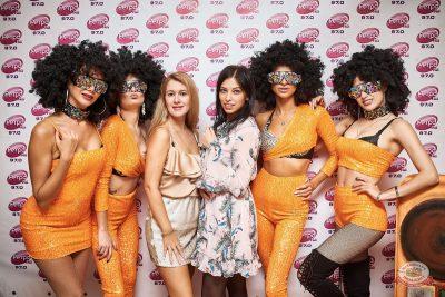 Вечеринка «Ретро FM», 14 сентября 2019 - Ресторан «Максимилианс» Новосибирск - 6
