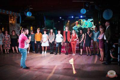 Вечеринка «Ретро FM», 14 сентября 2019 - Ресторан «Максимилианс» Новосибирск - 9