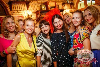 Вера Брежнева, 16 июля 2015 - Ресторан «Максимилианс» Новосибирск - 08