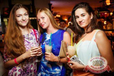 Вера Брежнева, 16 июля 2015 - Ресторан «Максимилианс» Новосибирск - 09