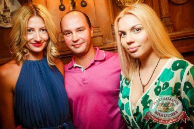 Вера Брежнева, 16 июля 2015 - Ресторан «Максимилианс» Новосибирск - 10