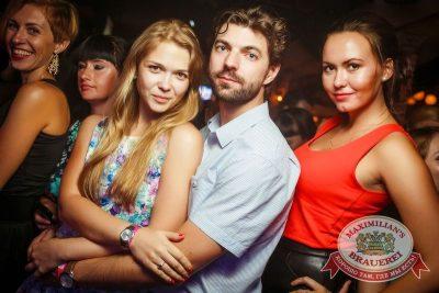 Вера Брежнева, 16 июля 2015 - Ресторан «Максимилианс» Новосибирск - 11