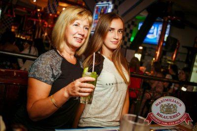 Вера Брежнева, 16 июля 2015 - Ресторан «Максимилианс» Новосибирск - 12