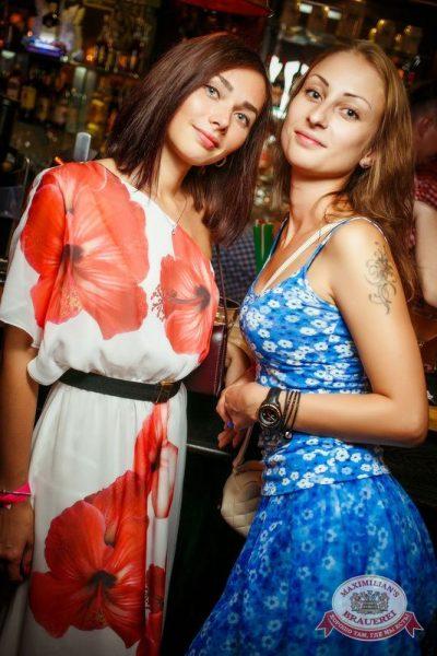 Вера Брежнева, 16 июля 2015 - Ресторан «Максимилианс» Новосибирск - 24