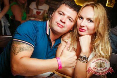 Вера Брежнева, 16 июля 2015 - Ресторан «Максимилианс» Новосибирск - 28
