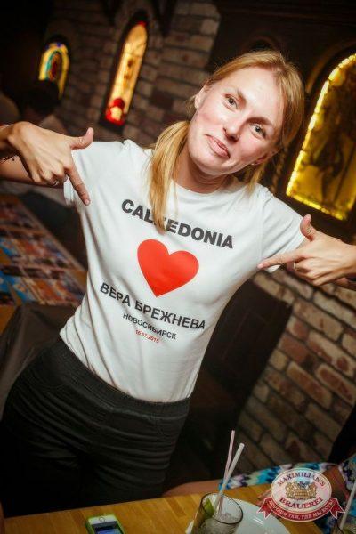 Вера Брежнева, 16 июля 2015 - Ресторан «Максимилианс» Новосибирск - 29
