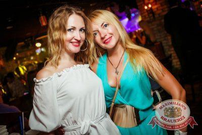 Вера Брежнева, 16 июля 2015 - Ресторан «Максимилианс» Новосибирск - 30