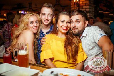 Вера Брежнева, 16 июля 2015 - Ресторан «Максимилианс» Новосибирск - 32