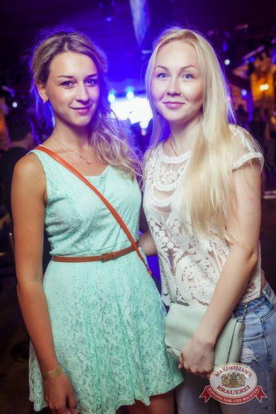 Вера Брежнева, 26 июня 2014 - Ресторан «Максимилианс» Новосибирск - 04