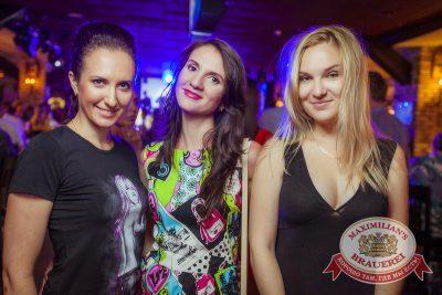 Вера Брежнева, 26 июня 2014 - Ресторан «Максимилианс» Новосибирск - 07