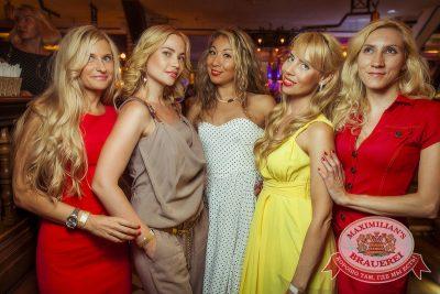 Вера Брежнева, 26 июня 2014 - Ресторан «Максимилианс» Новосибирск - 08