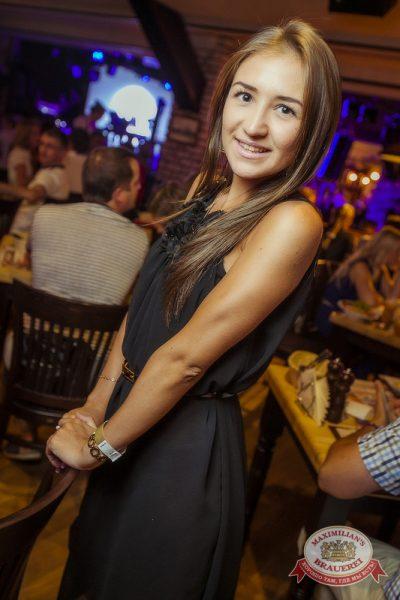 Вера Брежнева, 26 июня 2014 - Ресторан «Максимилианс» Новосибирск - 12