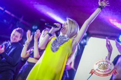 Вера Брежнева, 26 июня 2014 - Ресторан «Максимилианс» Новосибирск - 14