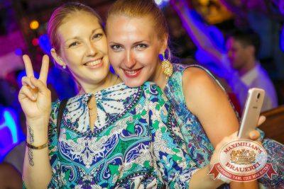 Вера Брежнева, 26 июня 2014 - Ресторан «Максимилианс» Новосибирск - 21