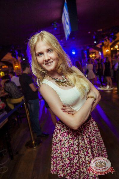 Вера Брежнева, 26 июня 2014 - Ресторан «Максимилианс» Новосибирск - 24