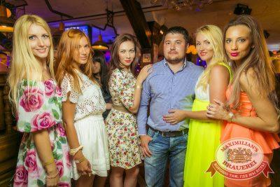 Вера Брежнева, 26 июня 2014 - Ресторан «Максимилианс» Новосибирск - 25
