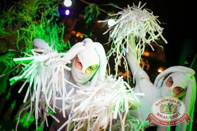 «Дыхание ночи»: White party, 12 июня 2015 - Ресторан «Максимилианс» Новосибирск - 01