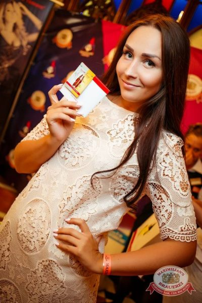 «Дыхание ночи»: White party, 12 июня 2015 - Ресторан «Максимилианс» Новосибирск - 06