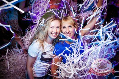 «Дыхание ночи»: White party, 12 июня 2015 - Ресторан «Максимилианс» Новосибирск - 13