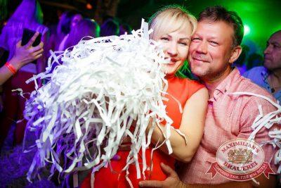 «Дыхание ночи»: White party, 12 июня 2015 - Ресторан «Максимилианс» Новосибирск - 14