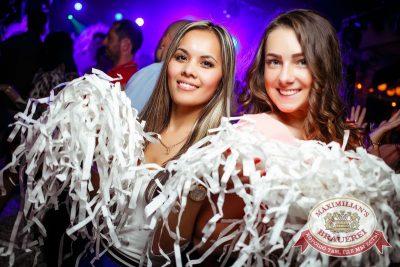 «Дыхание ночи»: White party, 12 июня 2015 - Ресторан «Максимилианс» Новосибирск - 15