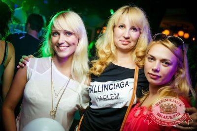 «Дыхание ночи»: White party, 12 июня 2015 - Ресторан «Максимилианс» Новосибирск - 21