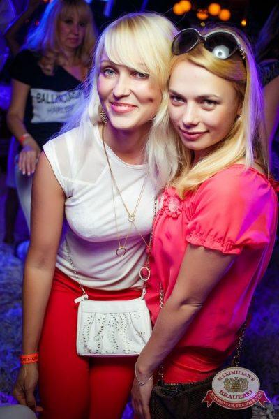 «Дыхание ночи»: White party, 12 июня 2015 - Ресторан «Максимилианс» Новосибирск - 23