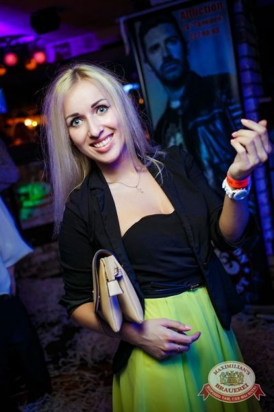 «Дыхание ночи»: White party, 12 июня 2015 - Ресторан «Максимилианс» Новосибирск - 24