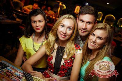 «Дыхание ночи»: White party, 12 июня 2015 - Ресторан «Максимилианс» Новосибирск - 26