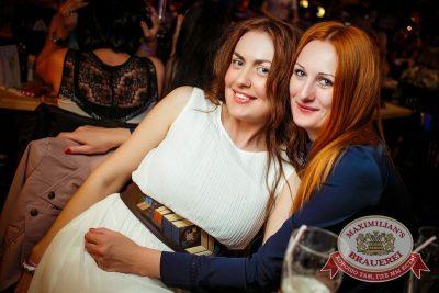 «Дыхание ночи»: White party, 12 июня 2015 - Ресторан «Максимилианс» Новосибирск - 27