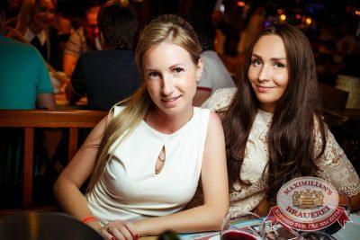 «Дыхание ночи»: White party, 12 июня 2015 - Ресторан «Максимилианс» Новосибирск - 28
