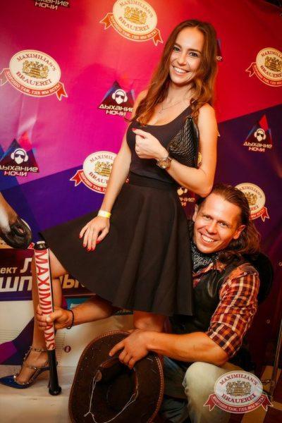 «Дыхание ночи»: Дикий, дикий Запад, 8 августа 2015 - Ресторан «Максимилианс» Новосибирск - 11