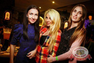 «Дыхание ночи»: Дикий, дикий Запад, 8 августа 2015 - Ресторан «Максимилианс» Новосибирск - 23