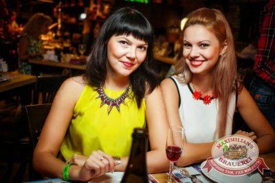 «Дыхание ночи»: Дикий, дикий Запад, 8 августа 2015 - Ресторан «Максимилианс» Новосибирск - 24