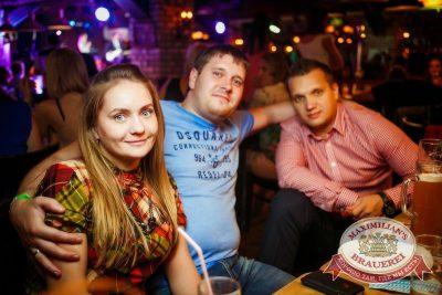 «Дыхание ночи»: Дикий, дикий Запад, 8 августа 2015 - Ресторан «Максимилианс» Новосибирск - 29